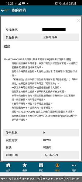 Screenshot_20201110-162514_Amazzing Club_調整大小.jpg