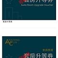 Screenshot_20201110-161643_Amazzing Club_調整大小.jpg