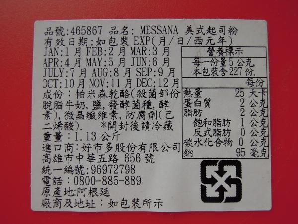 DSCN0047.JPG
