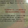 DSC04475_resize.JPG