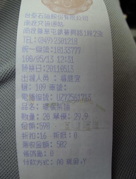 DSCN0738.JPG