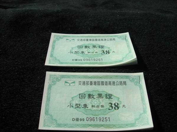 DSC05496.JPG