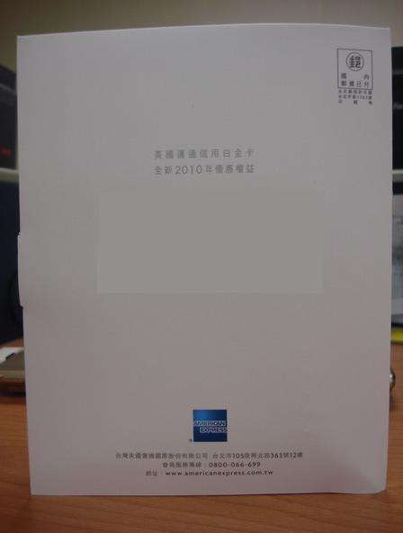 DSC01905.JPG