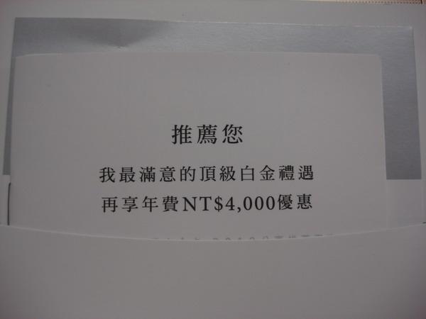 DSC01907.JPG
