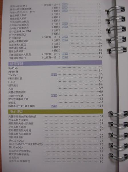DSC01917.JPG