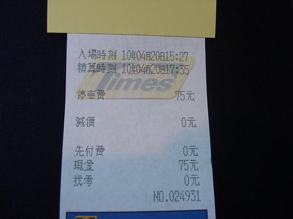 DSC03741.JPG