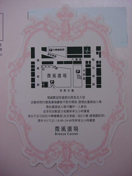 DSC03833.jpg