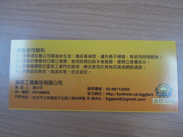 DSCN0782.JPG