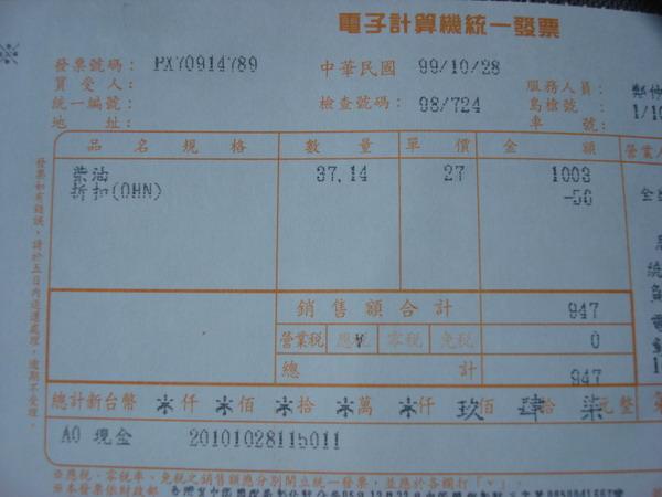 DSC08249.JPG