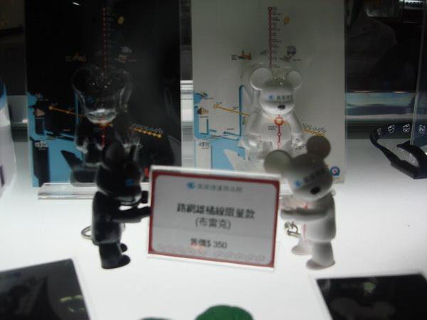 DSC05274.JPG