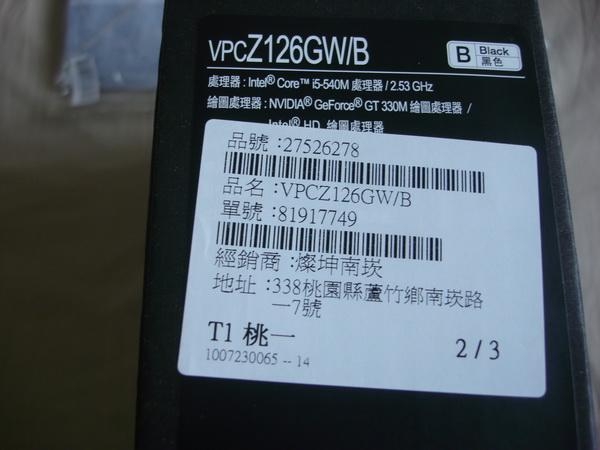 DSC08471.JPG
