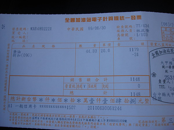 DSC05008.JPG