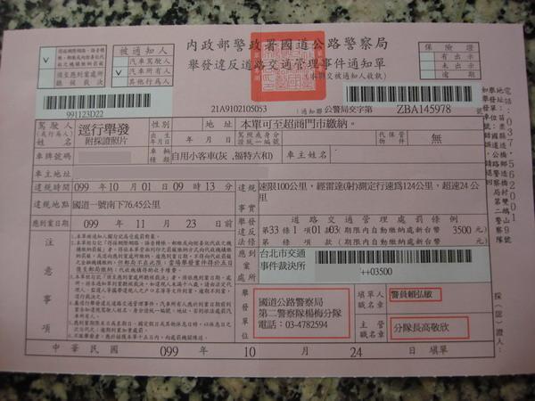 DSC08343.JPG