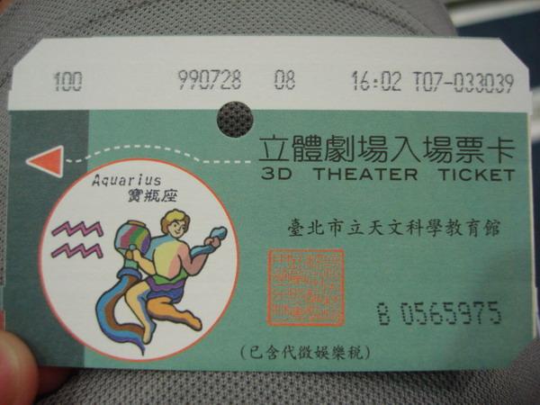 DSC05895.JPG