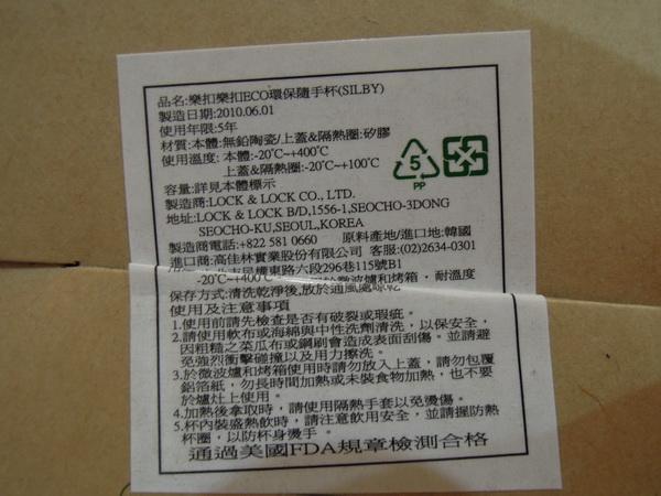 DSCN0058.JPG
