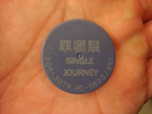DSC05292.JPG