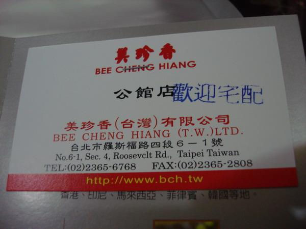 DSC05481.JPG
