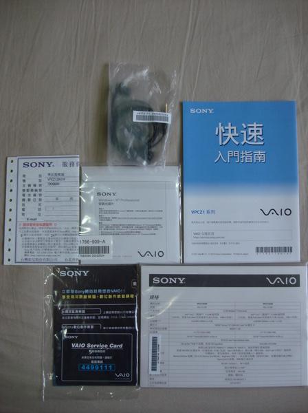 DSC08487.JPG