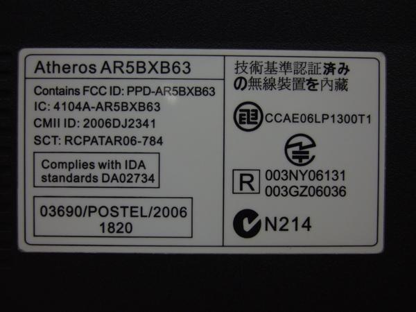 DSCF3845.JPG