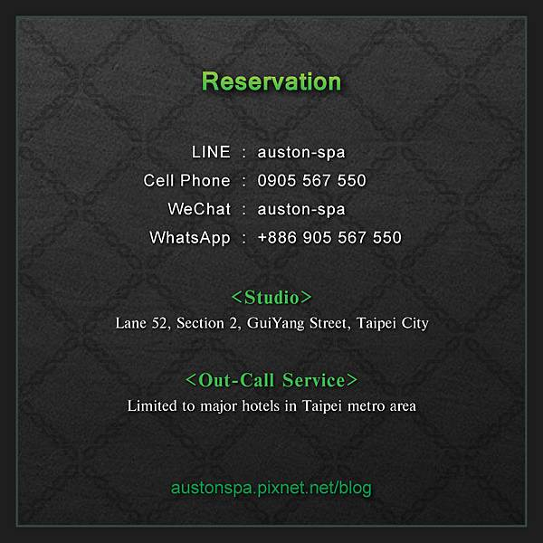 B4-Reservation