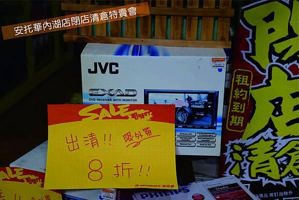 DSC_0867S.JPG