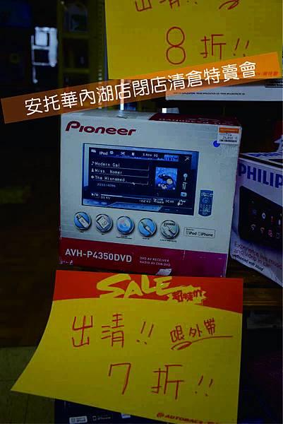 DSC_0868S.JPG