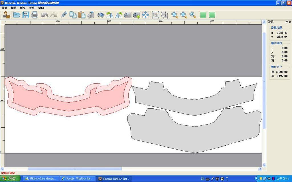 圖型工廠切割軟體功能 圖型縮放