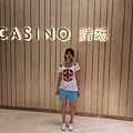金沙飯店裡的賭場