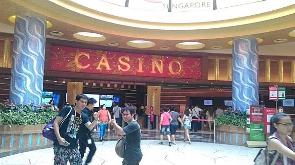 聖淘沙裡的賭場