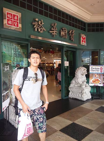 裕華國貨 in Chinatown