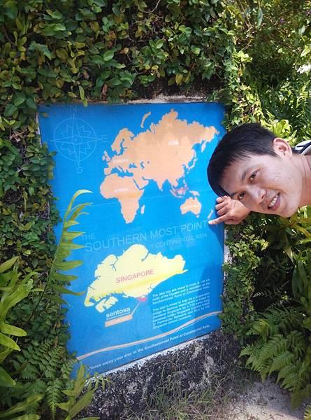 聖淘沙最南端的島