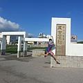 東衛石雕公園