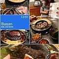 超好吃的韓國烤肉-釜山海雲台 吳班長烤肉