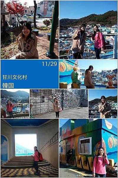 搭公車去晃甘川文化村