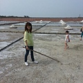 台灣鹽博物館20140330-6