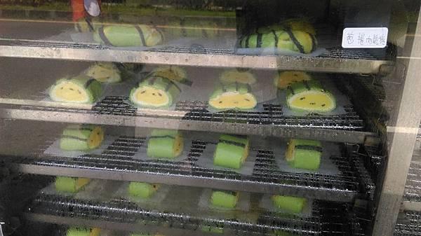 金軒包子店-西瓜饅頭