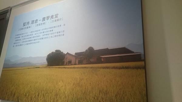 20160731台中霧峰-民生故事館