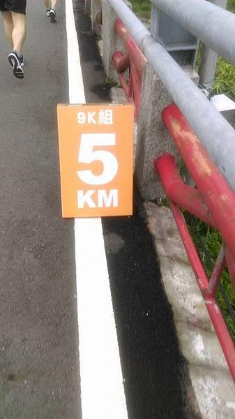 9KM 福隆水晶路跑