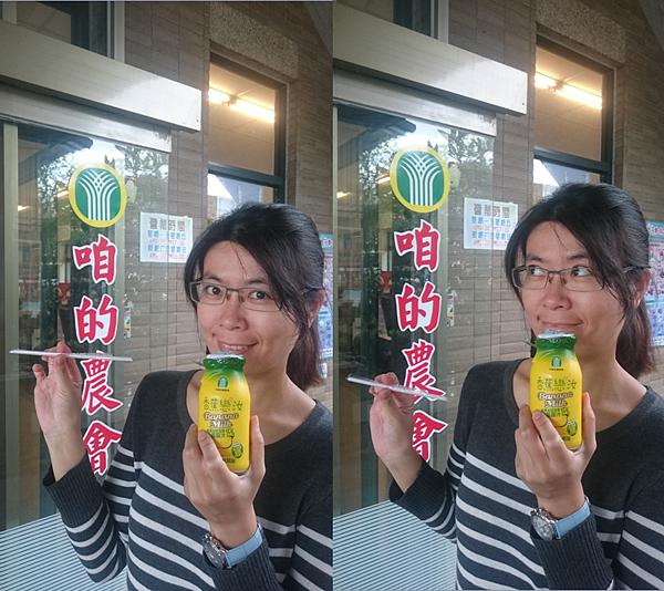 20161010集集農會-香蕉牛奶