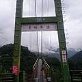 20161010東埔吊橋