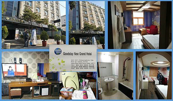 goodstay hotel