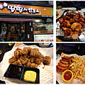 蕩蕩韓式炸雞