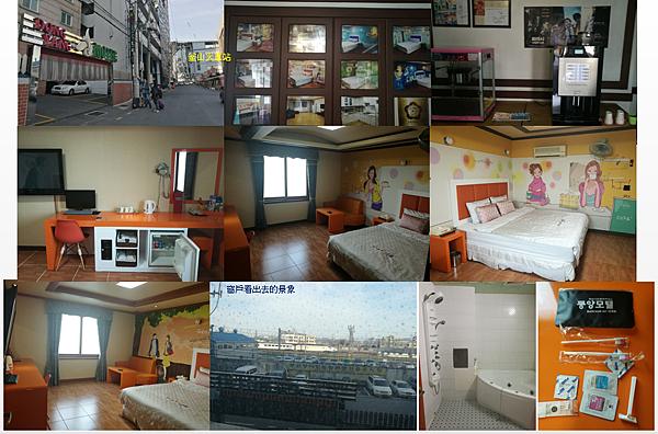 東揚摩鐵Dong Yang motel