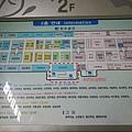 扎嘎其大樓2F 龍宮生魚片店 位置