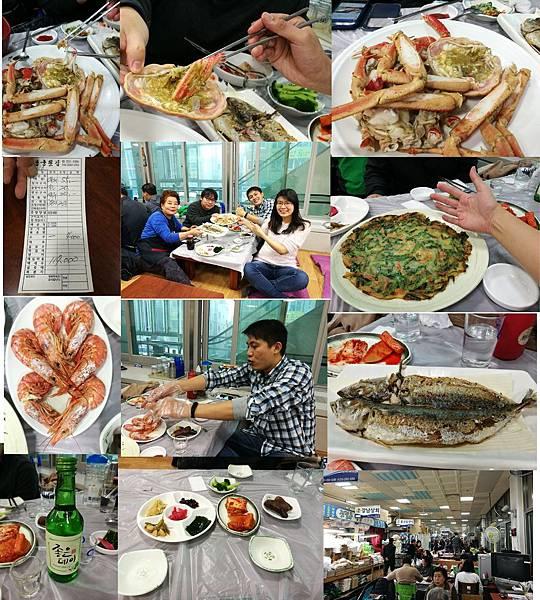 扎嘎其大樓2F 龍宮生魚片店