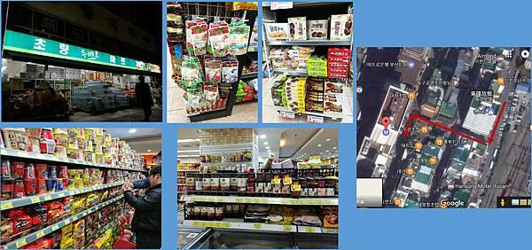 釜山車站便宜超市