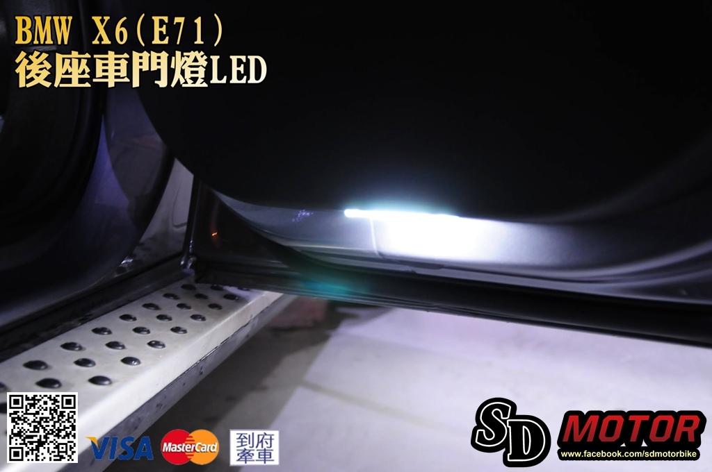 BMW X6(E71)LED燈(04).jpg