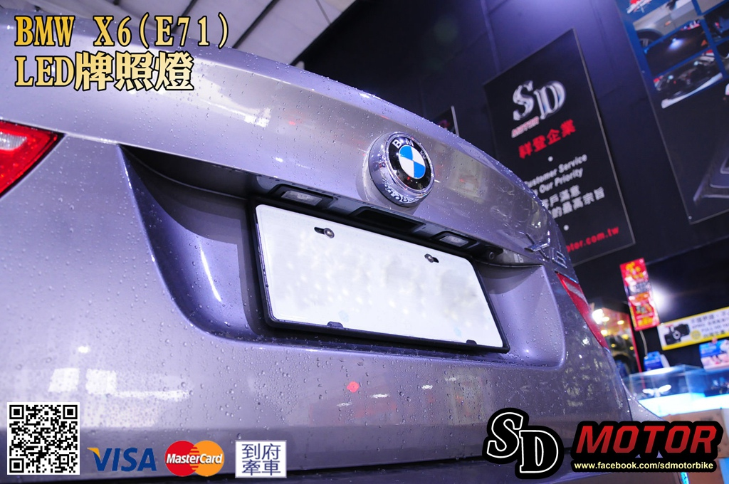 BMW X6(E71)LED燈(06).jpg