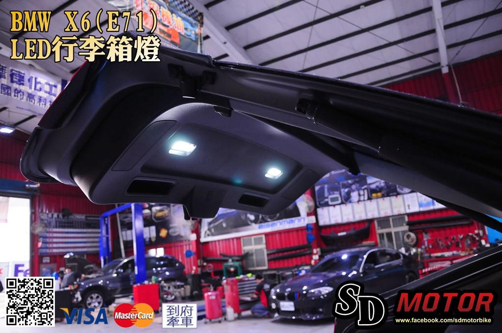 BMW X6(E71)LED燈(05).jpg
