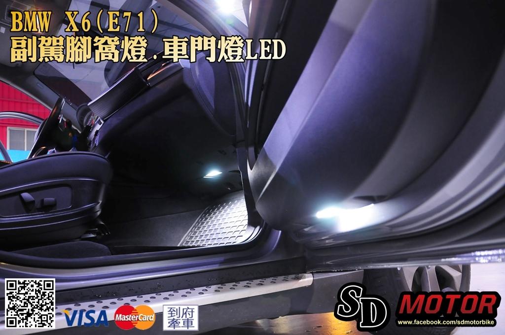 BMW X6(E71)LED燈(02).jpg
